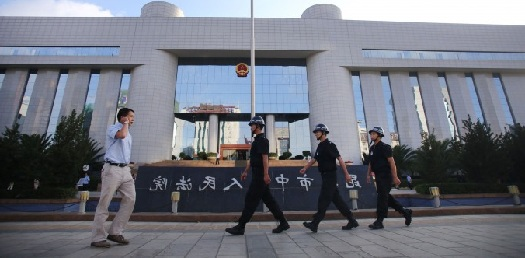 Chinese Search Engine Suit Proceeds